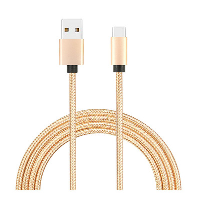 PLATYNE - CAB36 - Cable USB-C gold
